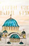 Crtež Hrama Svetom Savi koji su učenici nacrtali