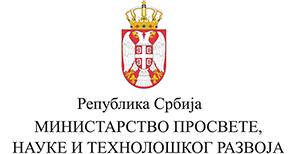 ministarstvo prosvete logo
