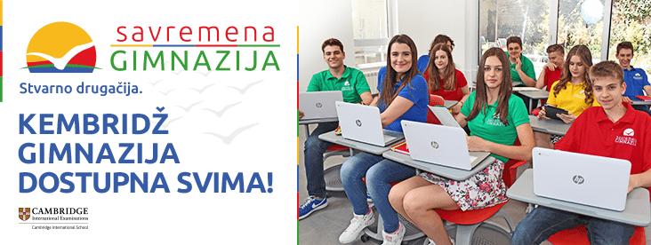 Kvalitetno obrazovanje u Srbiji
