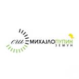 """Osnovna škola """"Mihajlo Pupin"""""""