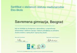 Međunarodna eko-škola