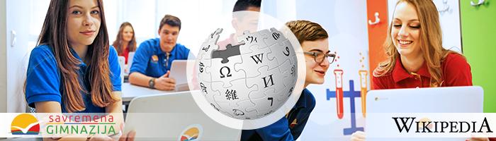 Wikipedia i Savremena gimnazija