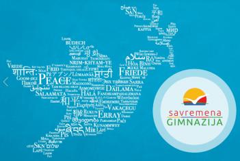 Obeležen Međunarodni dan maternjeg jezika