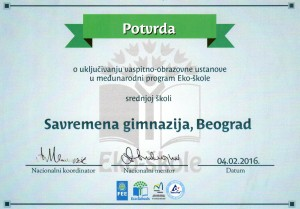 eko-škola u Beogradu
