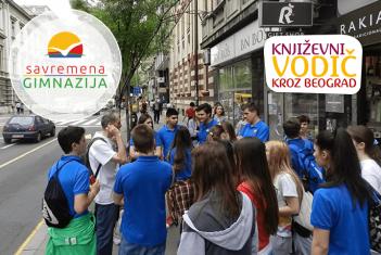 Književni vodič kroz Beograd: koracima Danila Kiša