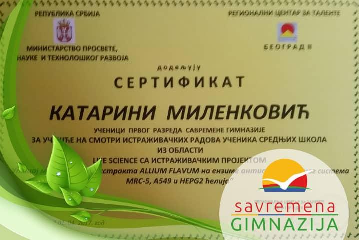 Katarina Milenković zablistala na državnoj smotri istraživačkih radova