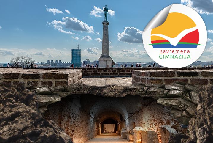 Učenje istorije i geografije u podzemnom Beogradu