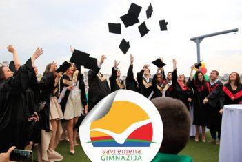 Prvoj generaciji savremenih Kembridž maturanata svečano uručene diplome