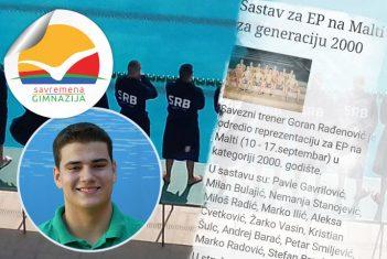 Savremeni gimnazijalac Aleksa Cvetković sa vaterpolo reprezentacijom Srbije na EP na Malti