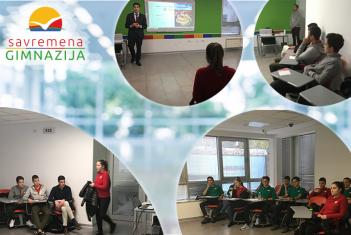 Predstavljanje Les Roches Global Hospitality i Glion Swiss Hotel School u Savremenoj