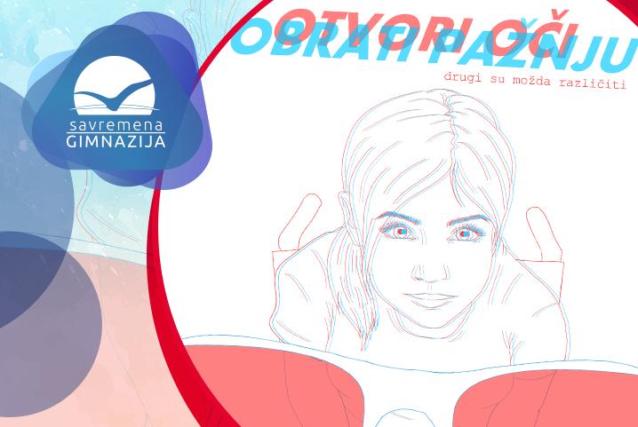 Tara Papić nagrađena na likovnom konkursu Metropolitan univerziteta