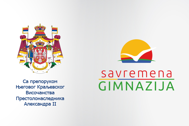 Partnerstvo sa Fondacijom Nj.K.V. Prestolonaslednika Aleksandra Karađorđevića