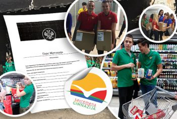 Još jedna uspešna humanitarna akcija Savremene gimnazije: Učenici uručili pakete pomoći za porodice na Kosovu i Metohiji