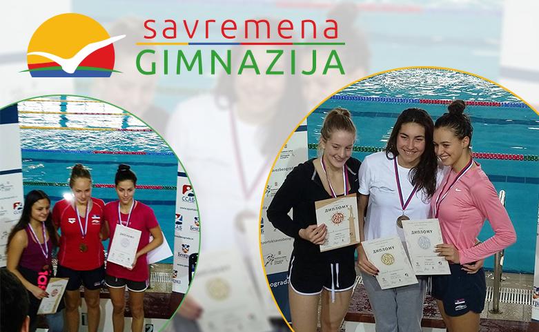 Učenice Savremene gimnazije i International School Savremene zajedno na tronu: Isidora Dimkić i Tara Ćulibrk okićene srebrom na gradskom takmičenju u plivanju