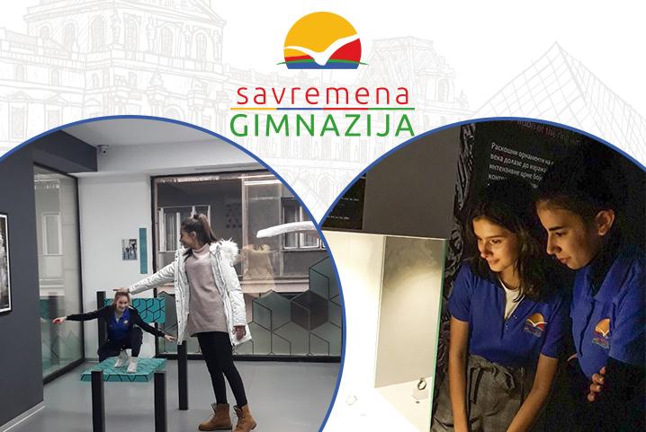 Zabavan savremeni decembar u beogradskim muzejima