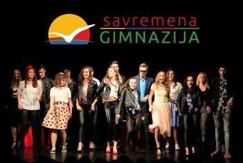 "Drugi put pred publikom: Novogodišnji savremeni mjuzikl ""SGrease"" zasenio KC Čukarica"