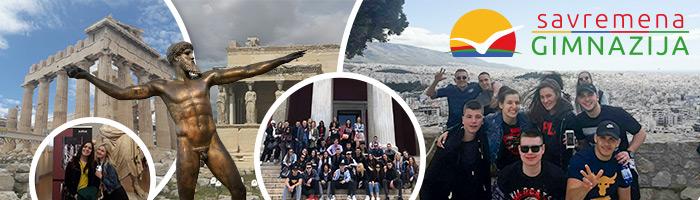 Trećaci na ekskurziji u Grčkoj