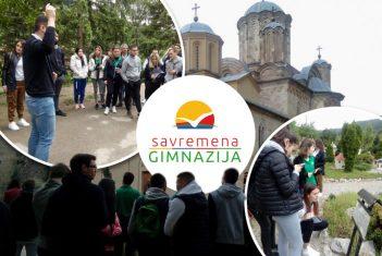 Terenska nastava za savremene drugake: Nezaboravno istraživanje istočne Srbije