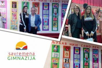 Una Rančić ponovo nagrađena na literarnom konkursu