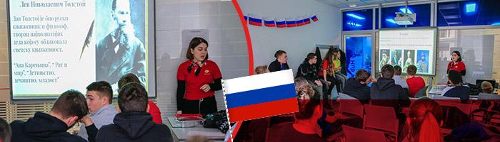 Predstavaljanje Rusije
