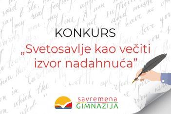 Nagrađeni najbolji radovi na Svetosavskom konkursu u Savremenoj
