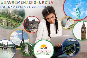 Savremena onlajn-ekskurzija: Put oko sveta za šest dana!