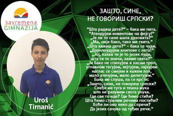 Nižu se literarni uspesi savremenog gimnazijalca Uroša Tirnanića