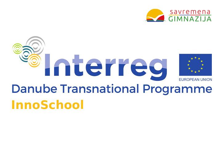 Savremena deo međunarodnog projekta