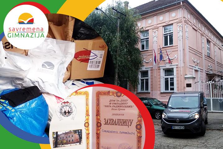 """Humanitarna pomoć Domu za decu i omladinu """"Vera Radivojević"""""""