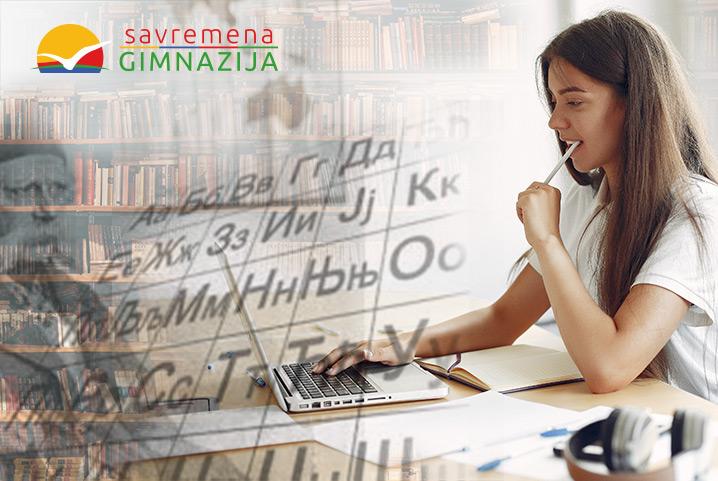 Savremeni gimnazijalci ostvarili zapažen uspeh na onlajn takmičenju iz srpskog jezika za maturante